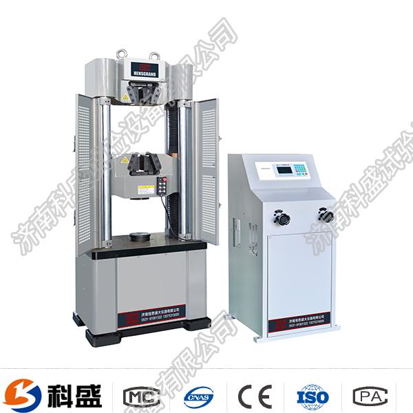 五指山WE-100B(D)液晶数显式液压万能试验机