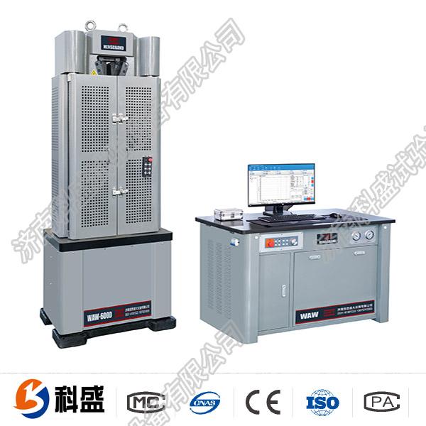 五指山WAW-B微机控制电液伺服万能试验机